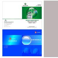 product leaflet thumbnail image