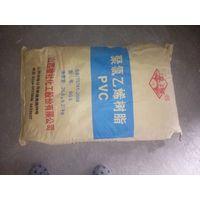 Hot sale pvc resin sg5 sg3 powder price for pvc pipe thumbnail image