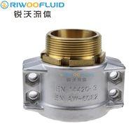 EN14420/DIN2817 AL Aluminum GI/GA Coupling Safety Hose Clamps