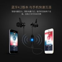 V1 Portable bluetooth headphones headset sport earphone with Mic