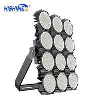 Hishine group 160LM/W led stadium high mast light 300W 500W 600W 700W 1000W 1300W led flood light thumbnail image
