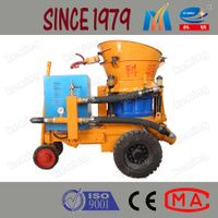 PZ-5 Dry Concrete Shotcrete Machine with Electric Drive