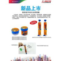 Mechanic ROHS low-temperature solder paste BS458-B80[60g]