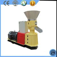 feed or wood sawdust branches chicken corn briquette animal pellet mill machine