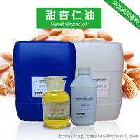 Sweet almond oil,Almond oil,food additive