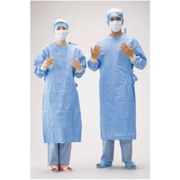 Surgical Gown Disposable Hospital Single Use thumbnail image
