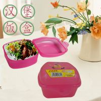 KHW034 food-grade plastic food container lunch box