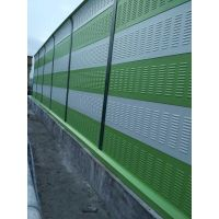 highway sound absorbing barrier nets/noise barrier netting