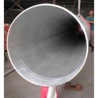 Bid Diameter Seamless Steel Pipe thumbnail image