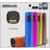 2600mAh mobile phone battery charger application EA-011