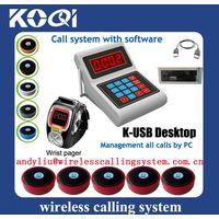 longrange Wireless attendant pager system K-USB+K-200C+D1