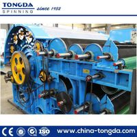 TDSL nonwoven carding machine