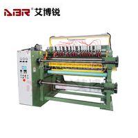 New Abrasive Cloth/ Paper Jumbo Roll Slitter Slitting Machine