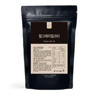 Earlgrey Milk Tea Powder