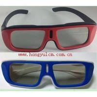 linear polarized 3D glasses thumbnail image