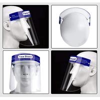 AME Protection Face Shield thumbnail image