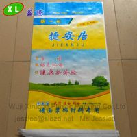 High quality 20kg cement bag price