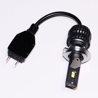 EXONTEK Fanless S30 high power 50W LED Headlight Bulb H7 Auto Headlamp thumbnail image