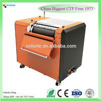 Amsky AURA 600S brand flexo plate printing machine,computer to flexo plate printing machine