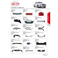 chevrolet Malibu 2012 aftermarket spare parts