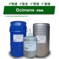 Ocimene,Ocimene Oil,CAS 13877-91-3,one of monoterpenes