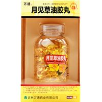 Evening primrose softgel capsules Eveningprimrose seeds oil thumbnail image
