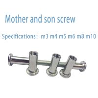 Mother and son screw rivet opposite lock butt screw account book binding screw photo album sample me thumbnail image
