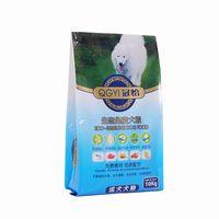 china factory supplier wholesale cheap custom printed pet food resealable dog treat packag thumbnail image