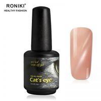 RONIKI UV Pink Cat Eye Gel,Cat Eye Gel thumbnail image