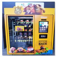 China Vending Machine for toys