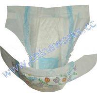 baby diaper thumbnail image