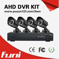 high quality 4 Channel HD 720P CCTV Security Camera System Outdoor
