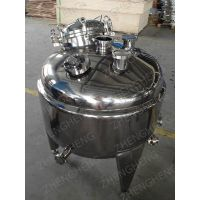 stainless steel jacketed boiler