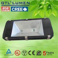 Low price 150W LED flood light IP65 thumbnail image