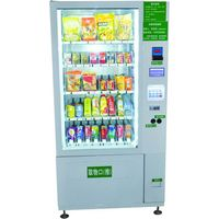 Combo Vending Machine
