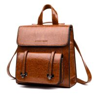 Casual PU Women Leather Backpack
