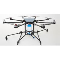 Buy Drone with Intelligent Devices thumbnail image
