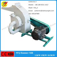 Hammer mill crusher machine for wood and feed with best price thumbnail image