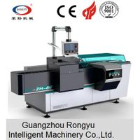 Full automatic cosmetic product box packing machine