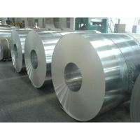Supply steel coil