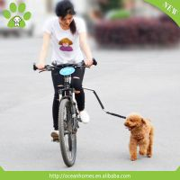 Hands free dog exerciser leash, retractable dog leash bike,dog leash