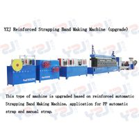 Chinnese good quality PP Strap making machine