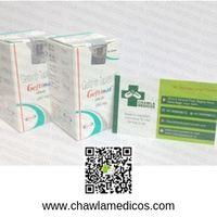 Geftinat 250mg Tablet thumbnail image