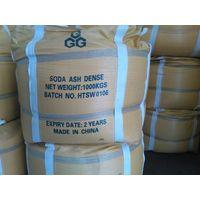Hot sale of Chinese soda ash dense 99.2% thumbnail image
