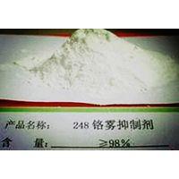 Heptadecafluorooctanesulfonic acid tetraethylammonium salt