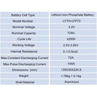 3.2V CALB 72ah LiFePO4 prismatic battery cell for Golf cart thumbnail image