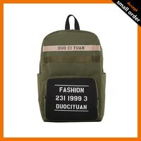 Backpack HC4224
