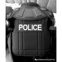 XINAN anti-explosion suit FBF-D-XA thumbnail image