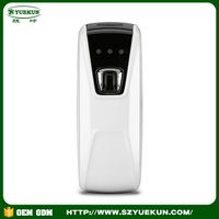 wholesale sensor air freshener dispenser wall mounted aerosol dispenser 300ml automatic perfume disp
