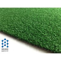 Artificial grass short grass 6mm for multifunction thumbnail image